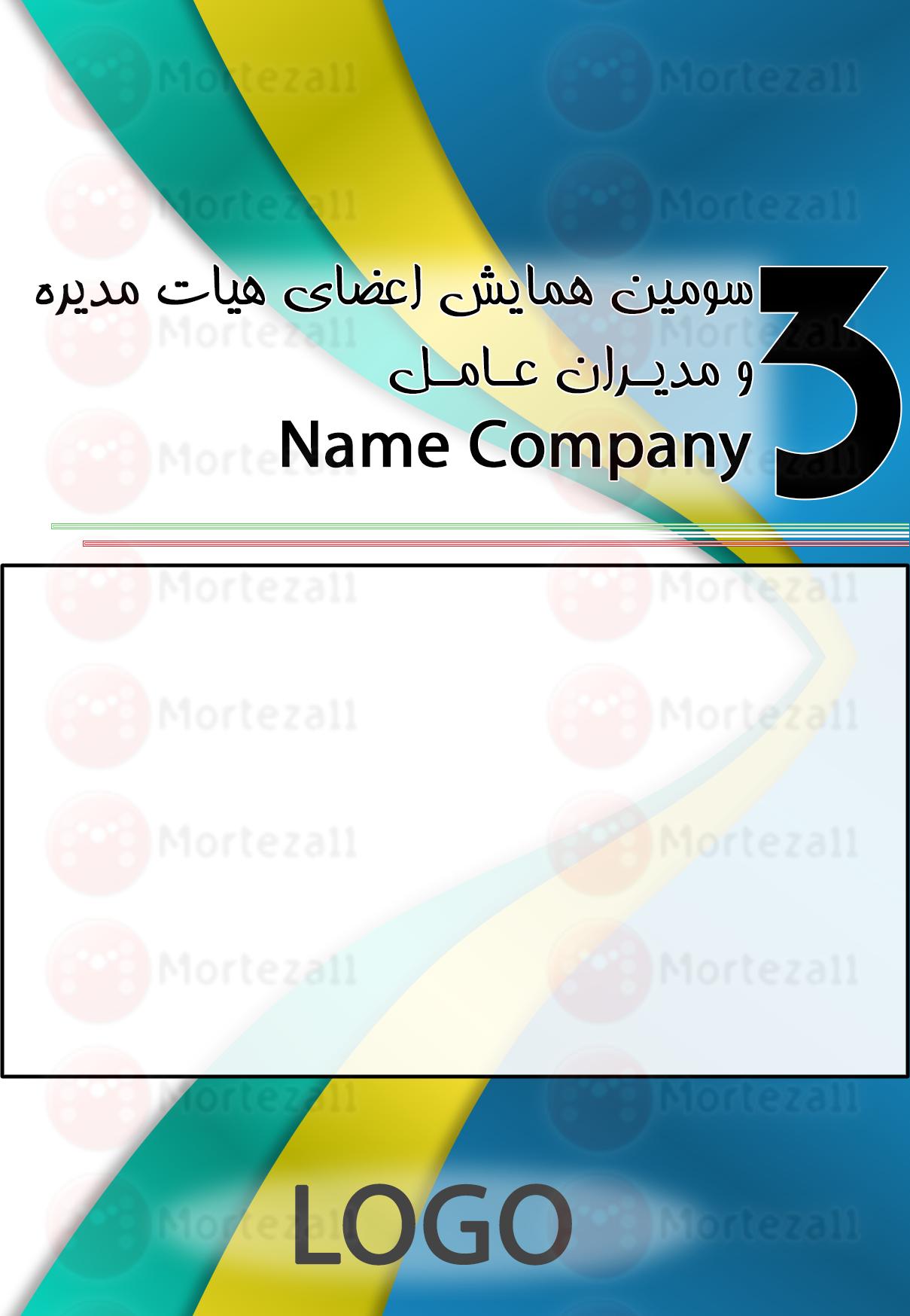 Design Cord Card