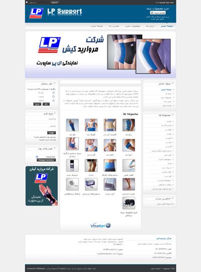 Design Website LP-SUPPORT