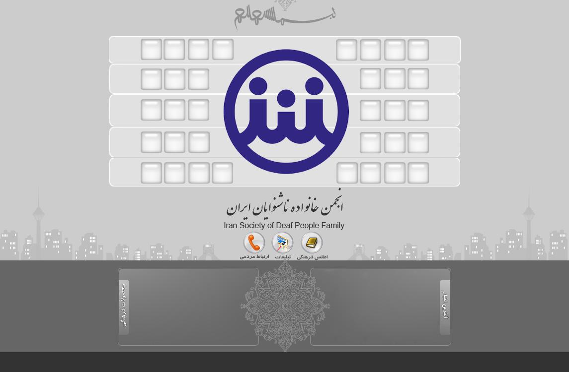 Design graphics main isdpf