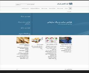 Website Old